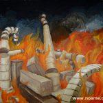 www.noame.co.il Shual 7